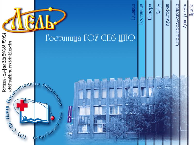 Говорова д 35 литер оф 118 продвижение сайтов санкт петербурге бесплатная раскрутка любых сайтов